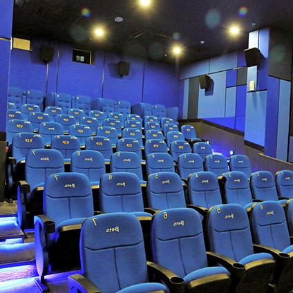 Khử mùi tại hệ thống Rạp Beta Cineplex